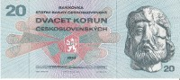Czechoslovakia - Pick 92 - 20 Korun 1970 - Unc - Czechoslovakia