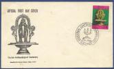 CEYLON FDC FIRST DAY COVER MNH 1969 - Sri Lanka (Ceylon) (1948-...)