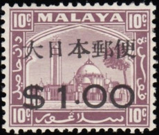 "MALAYA Selangor - Scott #N38 Mosque At Klang ""Surcharged"" / Mint NH Stamp - Malaya (British Military Administration)"