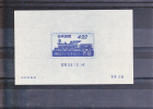 JAPAN - 1947 - BLOC Mi Nr. 13 (*) - COTE (2003) = 30 EUR. - TRAIN