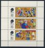 DDR KB Michel No. 2096 - 2098 ** postfrisch / PF 2098 I