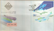 "Bulgaria / BULGARIE 2014 ""Winter Olympiad In Sochi"" S/S-FDC - Jet Ski"