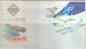 "Bulgaria / BULGARIE 2014 ""Winter Olympiad In Sochi"" S/S-FDC"