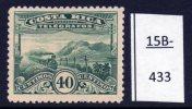 Costa Rica 1927 Steam Train Telegraph : 40c MNH (1) - Trains