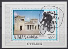 1972 Ajman / Adschman  Vélo Cycliste Cyclisme Bicycle Cycling Fahrrad Radfahrer Bicicleta Ciclista Ciclismo [CQ01] - Ciclismo