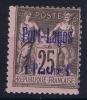 PORT-LAGOS:   Yv Nr  4 Not Used (*) SG - Puerto Lagos (1893-1931)