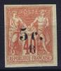 REUNION   Yv Nr 8 MH/*, Avec  Charnière , Mit Falz, - Ungebraucht