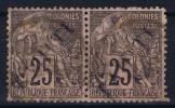 TAHITI  Yv Nr 15 Used Obl    FAUX - Used Stamps