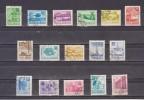 1971 -  Serie Courante Michel No 2953/2968 Et YV No 2632/2647 - Usado
