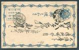 Japan 1 Sen Stationery Postcard Local Useage - Interi Postali