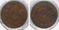 INDIA QUARTER ANNA 1835 R - India