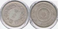 JAPON 50 SEN A IDENTIFICAR PLATA SILVER R - Japón