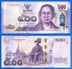Thailande 500 Bath 2014 Neuf UNC New Sign Baht Thailland Thailand Roi King Paypal Skrill OK - Tailandia