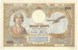 Yugoslavia 1000 Dinara 1931 VF/XF - Yugoslavia