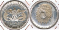 YEMEN 2 RIALS 1969 LEON PLATA SILVER R - Yémen