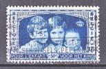 BELGIUM  B 165   (o) - Belgium
