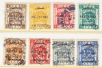 PALESTINE  48 +    (o)   Wmk.  4 - Palestine