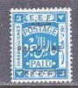 PALESTINE  50    *   Wmk.  4 - Palestine