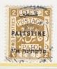 PALESTINE  58 B    (o)     Wmk.  4 - Palestine
