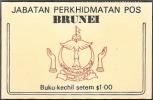 Brunei,  Scott 2016 # 197a,  Issued 1975,  Booklet Of 12,  MNH,  Cat $ 6.00 - Brunei (1984-...)