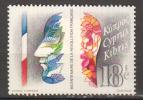 CHYPRE    1989        N°   716        COTE      2 € 50        ( V 272 ) - Chypre (République)