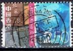 HONG KONG # FROM 2002  STANLEY GIBBONS  1128 - 1997-... Speciale Bestuurlijke Regio Van China