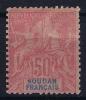 SOUDAN :  Yv Nr 13 MH/*, Avec  Charnière , Mit Falz, - Soudan (1894-1902)