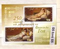 BULGARIA / Bulgarie 1996 WORLD PAINTINGS - GOYA S/S- Used/oblitere (O) - Impresionismo