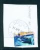 AUSTRALIA  -  2014  Submarines  70c  Self Adhesive  Used CDS On Piece - 2010-... Elizabeth II