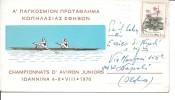 Campionato Canottaggio Juniors 1970 -grecia - Aviron