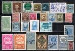K 203 LOT ROEMENIE NEVENGEBIEDEN SCHARNIER EN GESTEMPELD ZIE SCAN - Stamps
