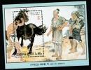 COREE DU NORD 2002, Yvert 407, ANNEE DU CHEVAL, TABLEAU, 1 Bloc, Neuf / Mint. R1712 - Astrology