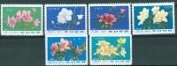 North Korea 1975 Flowers MNH** - Lot. 3856 - Korea, North