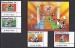 DISNEY - ANTIGUA&BARBUDA 1990-  Yvert# 1269/72 H181 Precio Cat€13.50 - Disney