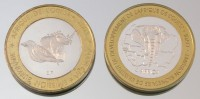 Burkina Faso 6000 CFA 2003 Rhinoceros Monnaie Bimétallique Précieuse Animal - Burkina Faso