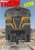 Hoobytren-15. Revista Hooby Tren Nº 15 - Literatura & DVD