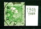 IRLANDA - EIRE - Repubblica - Year 1949 - Usato - Used. - 1949-... Repubblica D'Irlanda