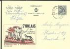Publibel Obl. N° 1570 ( Zomercavalcade: St-Niklaas 01/08: Tigre-éléphants ) Obl: Hekelgem 21/11/1959 - Entiers Postaux