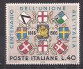 ITALIA 1966 ANNESSIONE DEL VENETO SASS. 1019 MNH XF - 6. 1946-.. República