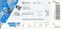 Sochi 2014 Olympic Winter Games Entrance Ticket. Snowboard Cross - Match Tickets