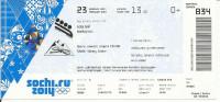 Sochi 2014 Olympic Winter Games Entrance Ticket. Bobsleigh - Tickets & Toegangskaarten