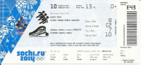 Sochi 2014 Olympic Winter Games Entrance Ticket. Short Track Speed - Olympics