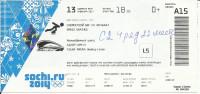 Sochi 2014 Olympic Winter Games Entrance Ticket. Speed Skating - Tickets & Toegangskaarten