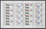 Europa Cept 1994 Bosnia/Herzegovina Mostar 2v In Sheetlet (unfolded) ** Mnh (F4505C) Promotion - Europa-CEPT