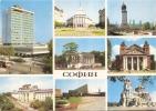 SOFIA  Timbrée  TTB Année 60 - Bulgarien