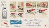 Enveloppe  Recommandée  1er  Jour  ISRAEL   Série  LES  METIERS  DE  LA  POSTE   1959 - FDC