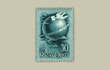 HUNGARY 1948 EVENTS Stampday ANNIVERSARIES - Fine Set MNH - Ungarn