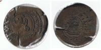 ESPAÑA FELIPE III MARAVEDI A IDENTIFICAR Q - [ 1] …-1931 : Reino