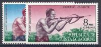 GUINEA ECUATORIAL 1971 - Edifil 15/6 - MNH ** - Guinea Ecuatorial
