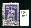 IRLANDA - EIRE - Year 1950 - Usato - Used. - 1949-... Repubblica D'Irlanda